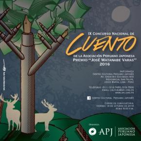 """La Asociación Peruano Japonesa convoca al IX Concurso Nacional de Cuento """"Premio José Watanabe Varas2016"""""""