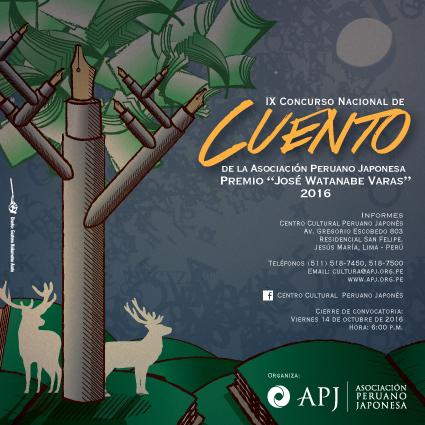 Concurso Nacional de Cuento APJ 2016