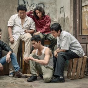 """Estrenan la adaptación de la novela corta """"Los inocentes"""" del peruano OswaldoReynoso"""