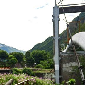 Atentado con explosivos al Oleoducto Norperuano no produjo derrame de crudo afirmaPetroperú