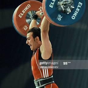 Atleta Erol Bilgin es descalificado de los Juegos Olímpicos 2012 por dar positivo a pruebas antidopaje: Comité Olímpico Internacional Comunicado 27 agosto2020